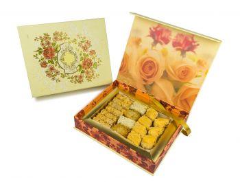 Baklava Lovers Gift